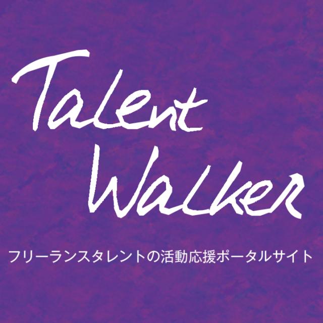 Talentwalker
